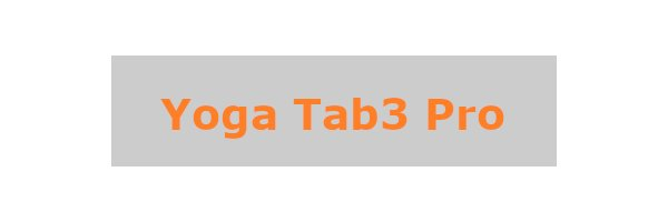 Yoga Tab3 Pro